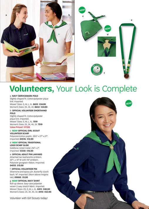 adult-girl-scout-uniforms